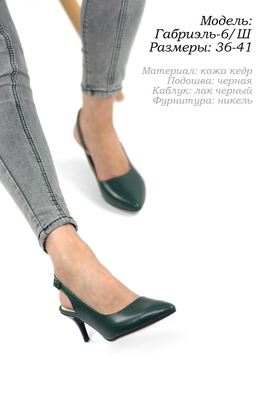 Женская обувь на шпильке. Натуральная кожа.