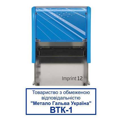 Штамп ВТК 47x18 мм з оснасткою Trodat Imprint 12, фото 2