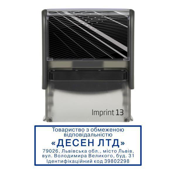 Штамп компанії 58x22 мм з оснасткою Trodat Imprint 13