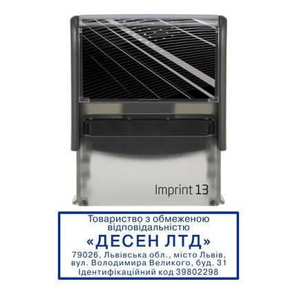 Штамп компанії 58x22 мм з оснасткою Trodat Imprint 13, фото 2