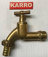 """Кран поливочный(садовый) Karro  1/2"""" Нх16мм  (латунь буксовый)"""