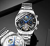 Guanquin Мужские часы Guanquin Prestige Silver, фото 3