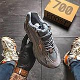 Женские кроссовки Adidas Yeezy Boost 700 V2 Blue, Женские Адидас Изи Буст 700 Голубые, фото 2