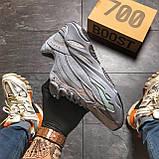 Женские кроссовки Adidas Yeezy Boost 700 V2 Blue, Женские Адидас Изи Буст 700 Голубые, фото 4