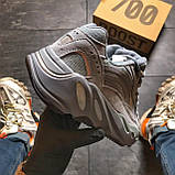 Женские кроссовки Adidas Yeezy Boost 700 V2 Blue, Женские Адидас Изи Буст 700 Голубые, фото 3