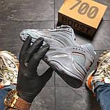 Женские кроссовки Adidas Yeezy Boost 700 V2 Blue, Женские Адидас Изи Буст 700 Голубые, фото 5