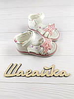 Босоножки сандалии 21-25 (13,3-16 см) детские на девочку, фото 1