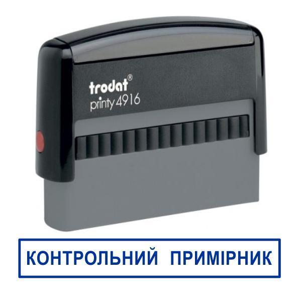 Штамп контрольний примірник 70x10 мм з оснасткою Trodat 4916