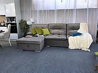 Модульный диван Сканди
