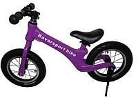 """Беговел(велобег) МОД(200) фиолет алюминиевый велосипед без педалей с карбоновыми колесами12"""" и ножным тормозом"""