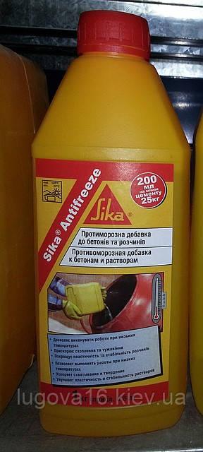 Добавка противоморозная для бетона и растворов при низкой температуреSika Antifreeze АТ, 1кг