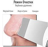 Ионный Ультразвуковой Скрабер для пилинга: чистки пор кожи лица и устранения морщин от BlackHead, фото 5