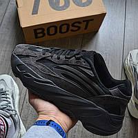 Кроссовки мужские Adidas Yeezy Boost 700 Vanta Адидас изи буст AAA+ Топ качество Киев
