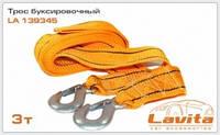 Буксировочный трос Lavita LA 139345