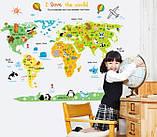 Декоративна наклейка дитяча карта світу (110х88см), фото 3