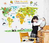 Декоративная детская наклейка карта мира   (110х88см), фото 3