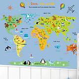 Декоративная детская наклейка карта мира   (110х88см), фото 4