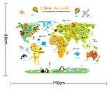 Декоративная детская наклейка карта мира   (110х88см), фото 5