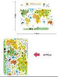 Декоративная детская наклейка карта мира   (110х88см), фото 7