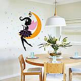 Декоративна наклейка Фея на місяці (122х90см), фото 2
