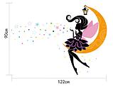 Декоративна наклейка Фея на місяці (122х90см), фото 3