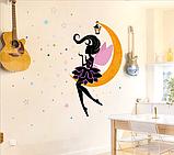 Декоративна наклейка Фея на місяці (122х90см), фото 6