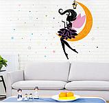 Декоративна наклейка Фея на місяці (122х90см), фото 7