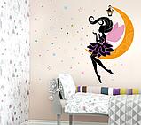 Декоративна наклейка Фея на місяці (122х90см), фото 9