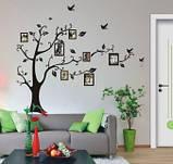 Декоративная  наклейка Семейное дерево  (118х88см), фото 2