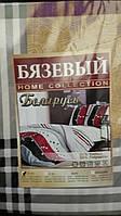 Постельное бельё БЯЗЕВОЕ Беларусь-семейное.