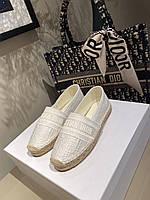Эспадрильи женские Dior Granville (Диор)