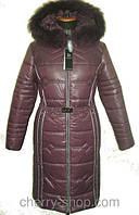 Пуховики, куртки (размер 42-70)