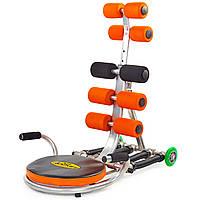 Тренажер для пресса AB ROCKET 2 LS-112 оранжевый-черный