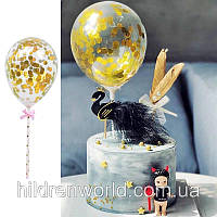 Топпер в торт кулька з конфетті золото 20 см
