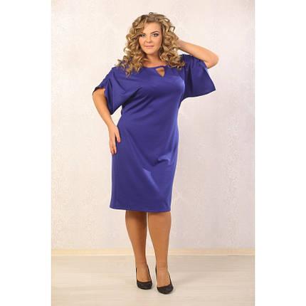 Женское платье Ольвия рукав клеш цвет електрик размер 48-70  / большого размера, фото 2
