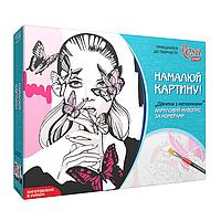 """Набор """"ROSA START"""" техника акриловая живопись по номерам """"Девушка с бабочками"""" N0001374"""