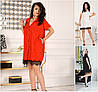 Р 48-58 Ошатне плаття - сорочка з мереживом Батал 21477