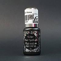Клей для наращивания ресниц LEX FAVORITE, 5 мг