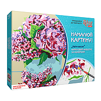"""Набор """"ROSA START"""" техника акриловая живопись по номерам """"Цветы весны"""" N0001379"""