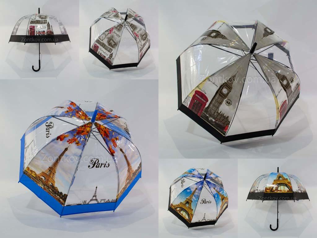 Прозрачный зонт-трость грибком оптом от т.м. Марио