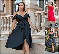 Р 42-56 Нарядное шелковое платье на запах Батал 21479-1
