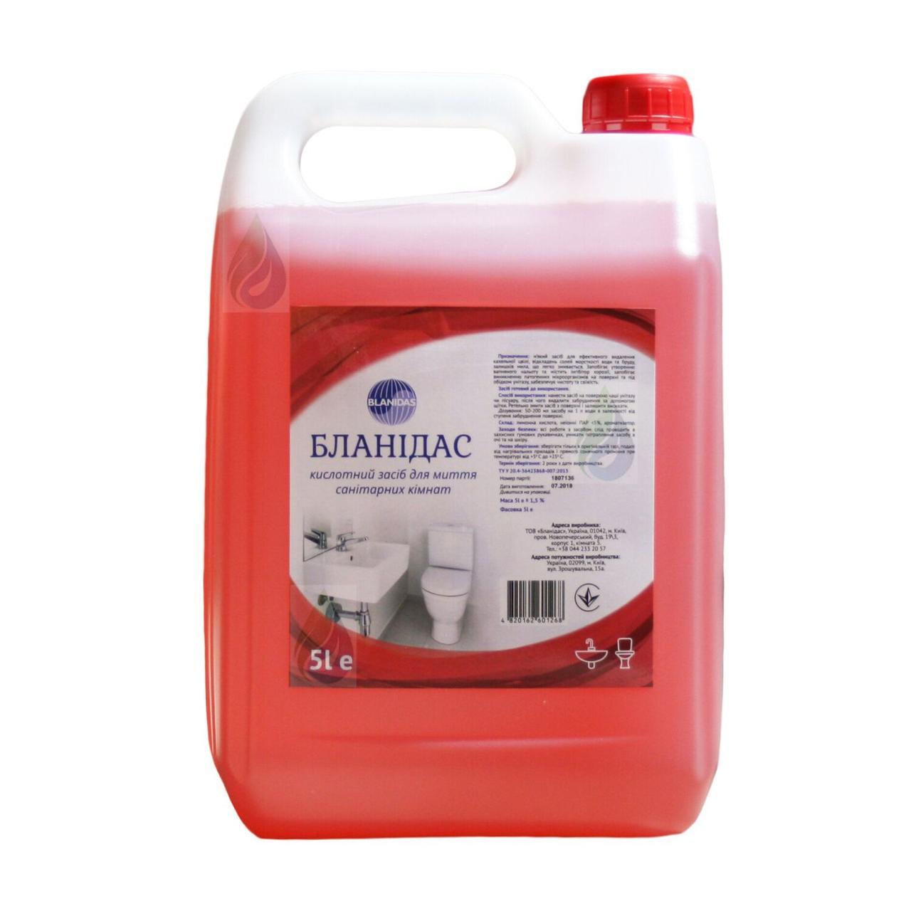 Бланидас - Кислотное средство для мытья санитарных комнат, 5 л