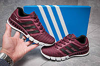 Кроссовки женские Adidas Climacool, бордовые, Женская обувь Адидас, весна/осень
