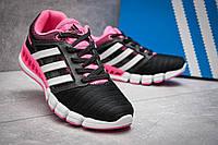 Кроссовки женские Adidas Climacool, черные, Женская обувь Адидас, весна/осень