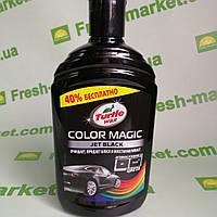 Turtle Wax Color Magic Jet Black Черная защитная полироль, 500 мл (52708)