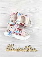 Босоножки сандалии 24 (15, 5 см) детские на девочку, фото 1