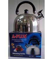 Чайник A-Plus 2.5 л