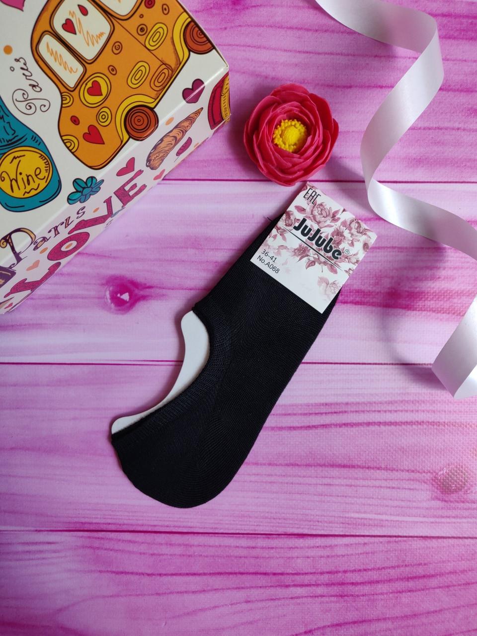 """Носки женские под кроссовки следы """"JuJube"""" размер 36-41, цвет черный"""