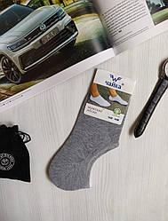 """Носки мужские под кроссовки следы """"Чайка"""" размер 41-43, цвет серый"""