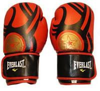 Перчатки боксерские Кожа ELAST BO-6162-BK (р-р 10-12oz, черно-красный)